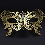 Face mask Shield Veil Guard Screen Domino False Front Venice Dance mask Butterfly Metal Diamonds Wedding mask Photo Props Gold and Silver Black COS mask Female 2
