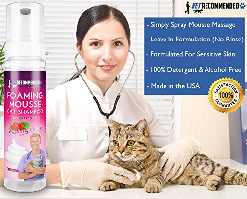 Vet Recommended NEW Waterless Cat Shampoo - No Rinse Dry Foam Mousse - Luxurious Strawberry Patch Scent - 8oz/240ml, Made in USA.
