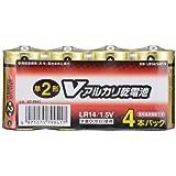 オーム電機 乾電池 アルカリ単2/S4P/V LR14/S4P/V