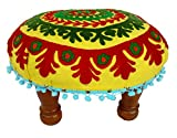 Living Room Furniture/ Stool Cloth Embroidery Upholstered Wooden Stool - Assembly Required , Padded Foot Stools (Yellow)