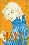 Mars, Tome 9 par Soryo