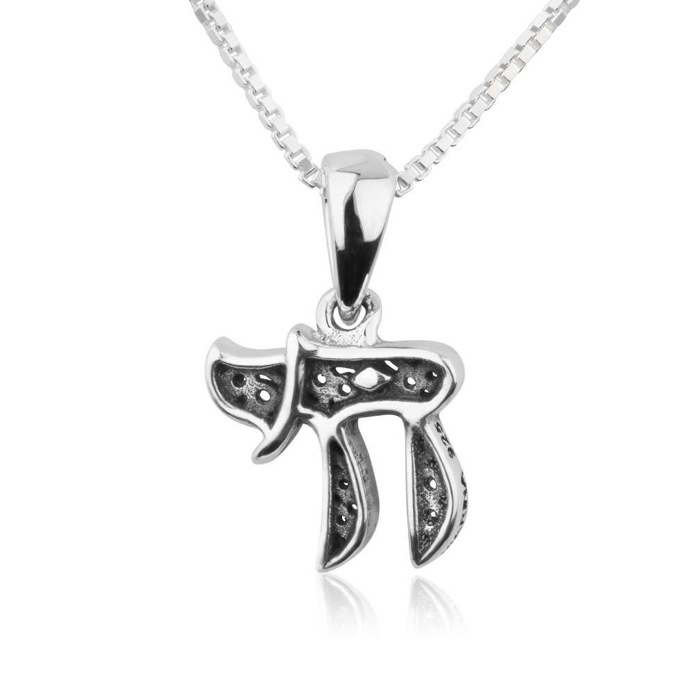 Marina Jewellery Genuine 925 Sterling Silver Chain Necklace and Chai Pendant Charm, 18 Inch Box Chain by Marina Jewellery (Image #1)