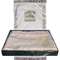Gift Box Prayer Mat - Luxury Islamic Prayer Rug White Shimmery Kaba (Gold)