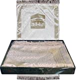 Gift Box Prayer Mat - Luxury Islamic Prayer Rug White Shimmery Kaba (Gold)
