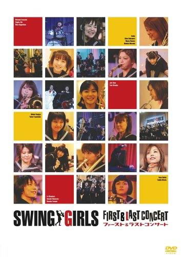 Swing Girls First & Last Concert
