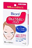 BIORE Kao Moisturizing Eye Pack