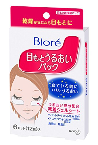 Biore Eye Cream