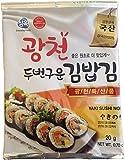 Sahmyook Roasted Seaweed (Yaki Sushi Nori) Sheets, 0.70 Ounce (10 Sheets)