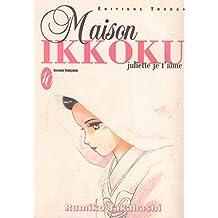 Maison ikkoku t.10 juliette je t'aime