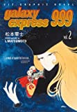 Galaxy Express 999, Vol. 2