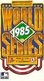 1985 World Series [VHS]