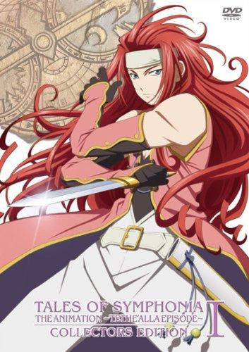 OVA テイルズ オブ シンフォニア THE ANIMATION テセアラ編 第1巻