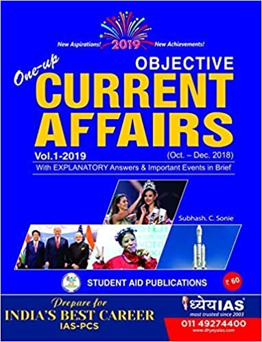Buy SAP Objective Current Affairs Vol 1, 2019 (Latest & Best