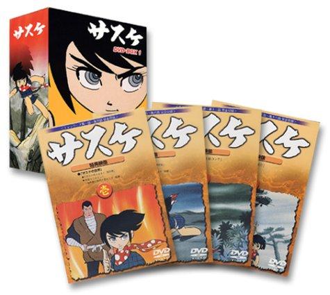 サスケ DVD BOX 1 [封入特典付]