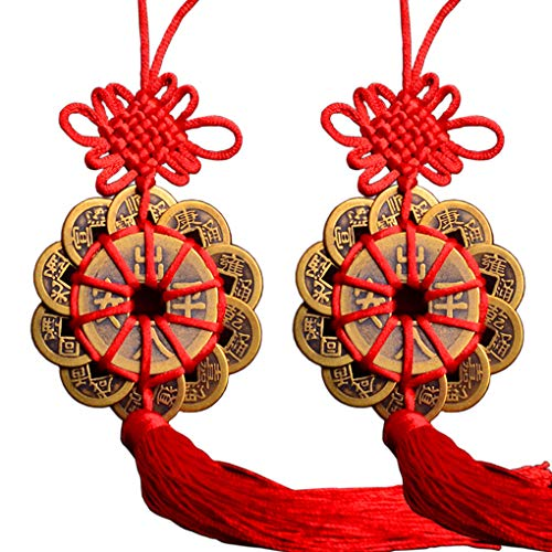 Amperer Brass Chinese Feng Shui Coins 2PCS Twelve Lucky Charm Ancient Copper Ching Coins for Prosperity Protection (F2 12coins Protection x2)