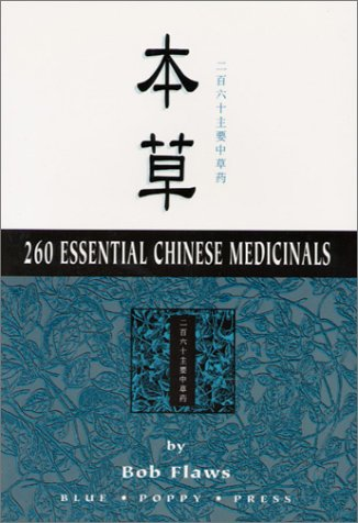 Image for 260 Essential Chinese Medicinals