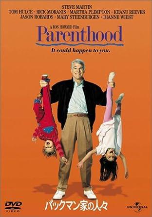 Parenthood [Reino Unido] [DVD]: Amazon.es: Steve Martin, Ron ...