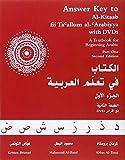 Answer Key to Al-Kitaab Fii Tacallum Al-Carabiyya: A Textbook for Beginning Arabicpart One, Second Edition
