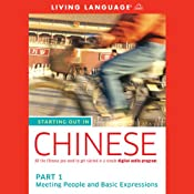 Starting Out in Chinese, Part 1: Meeting People and Basic Expressions | Living Language