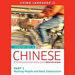 Starting Out in Chinese, Part 1
