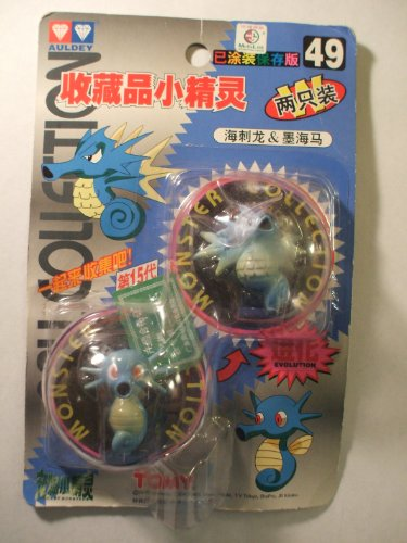 Pokemon Monster Collection Figure 49
