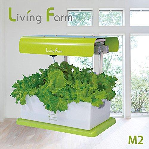 水耕栽培器キット リビングファームM2