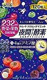 Ishokudogen iSDG 232 NIGHT Diet Enzyme 120-Tablets ( 3 Set )