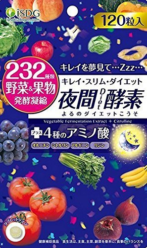 Ishokudogen iSDG 232 NIGHT Diet Enzyme 120-Tablets ( 3 Set ) by ISDG