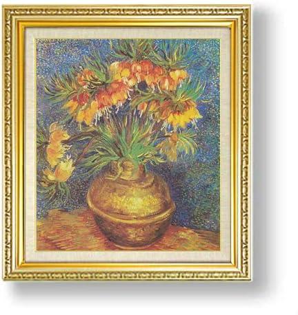 ゴッホ 銅の花瓶のアミガサユリ F10 油絵直筆仕上げ| 絵画 10号 複製画 ゴールド額縁 673×599mm