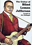 The Guitar Of Blind Lemon Jefferson [DVD] [Region 1] [NTSC]