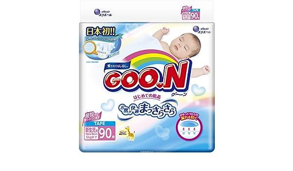 Goo.N Baby Pañales New Born Talla XS (2 - 5 kg) 90 pieza Premium Calidad fabricado en Japón - El regalo perfecto para mamá y bebé.