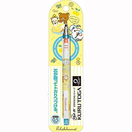 Kurutoga San-X Rilakkuma Mechanical Pensil [0.5 mm] Yellow