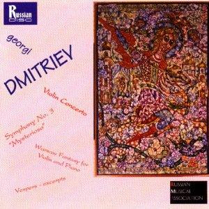 Dmitriev: Symphony No. 3
