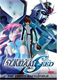 Mobile Suit Gundam SEED: The Empty Battlefield (Movie 1)