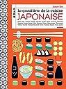 Le grand livre de la cuisine japonaise par Kié