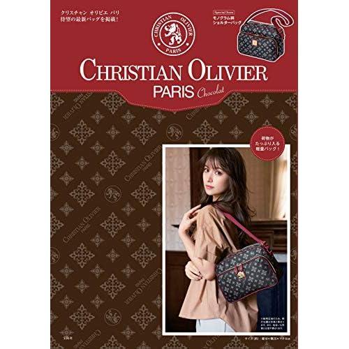 CHRISTIAN OLIVIER PARIS Chocolat 画像