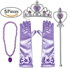 Alead Princess Sofia Dress up Party Costume Accessories Gloves Tiara Wand Necklace