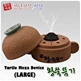 Turtle Moxa Device (LARGE) - English Manual Included