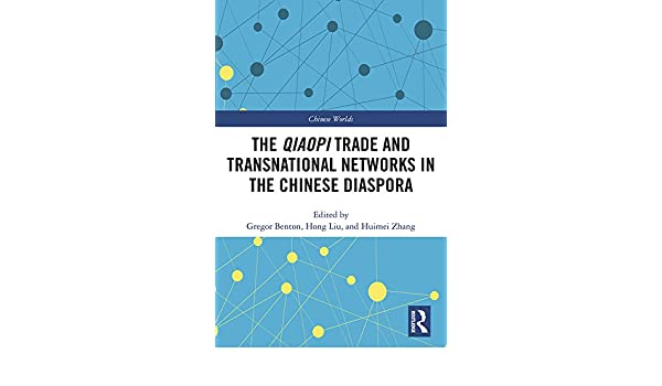 Amazon com: The Qiaopi Trade and Transnational Networks in