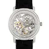 Vacheron Constantin Traditionnelle Manual-Winding Ultra-Thin Skeleton Watch 33558/000G-9394