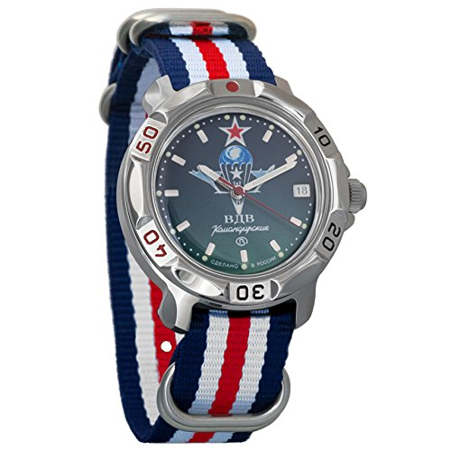 Vostok Komandirskie Commander Russian Army Mens Mechanical Military Wrist Watch #811021 (Vostok Mechanical Wrist Watch)
