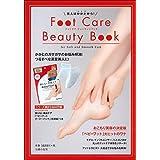 美人はかかとから Foot Care Beauty Book