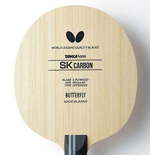 Butterfly SK Carbon FL Table Tennis Blade 76g TAMCA5000 by Butterfly (Image #1)