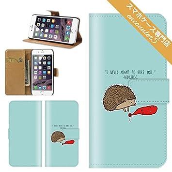 bba67cbf99 スマホケース 【 iPhone8 専用 】 アート アート柄 デザイン 海外 デザイナー 個性 人気 オススメ トレンド 新品