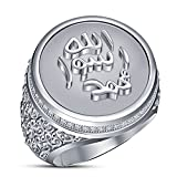 TVS-JEWELS Muhammad Rasulullah Muslim Ring Round Cut Cubic Zirconia 925 Sterling Silver Platinum Plated (8.5)