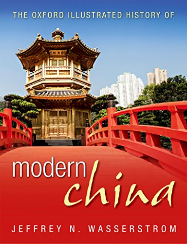- The Oxford Illustrated History of Modern China