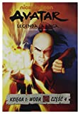 Avatar: The Last Airbender Part 4 [DVD] (IMPORT) (No English version)