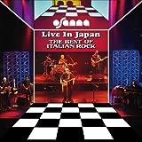 LIVE IN JAPAN~THE BEST OF ITALIAN ROCK