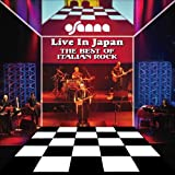 Live In Japan - The Best Of Italian Rock (Blu Spec)