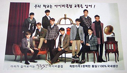 (EXO EXO-K EXO-M - 2015 IVY CLUB SCHOOL UNIFORM [PROMOTION POSTER] 27.5 x 17.7 inches)